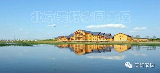 """北京美好家园的""""孩子""""——内蒙红海子木屋度假酒店及木别墅群"""