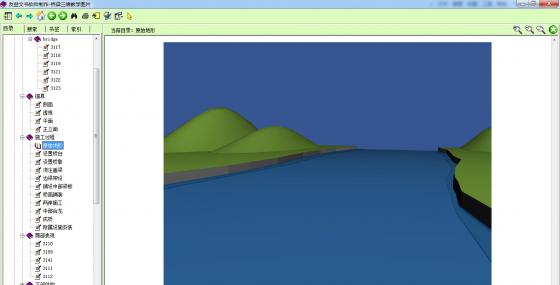 桥梁三维教学图片软件