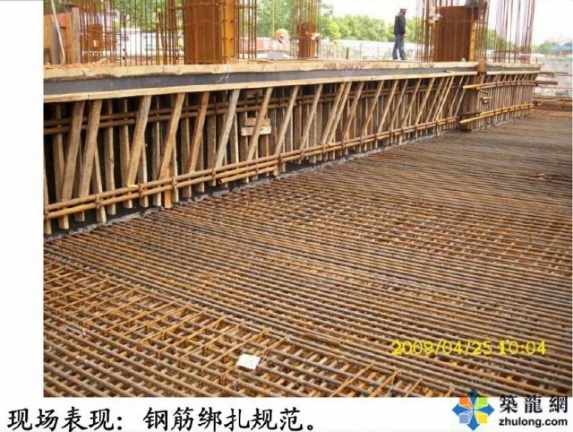 绿城集团主体结构工程质量优秀案例