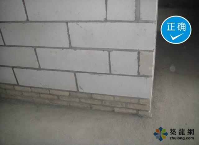 请问加气砖砌墙,砌筑坎台的灰砂砖规格对不上,怎么办?