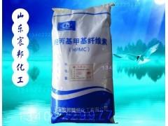 如何判断羟丙基甲基纤维素的质量好坏?