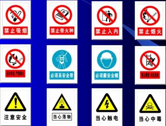 建筑施工安全教育培训知识_1