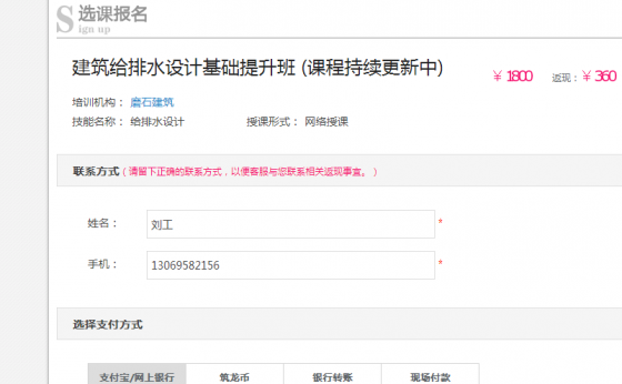QQ截图2014120211281955.png
