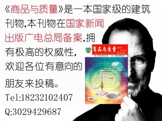 遂宁中华养生谷国际旅游休闲度假区总体策划-QQ图片20141129101742.jpg