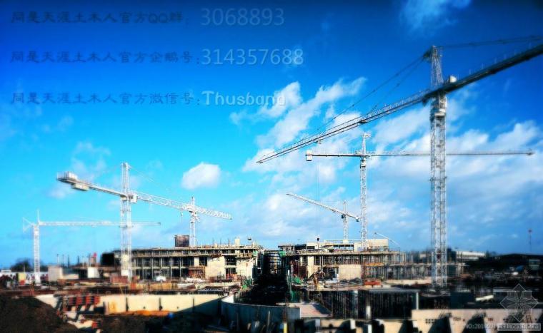 建筑施工企业关键岗位技能图解系列丛书 质检员