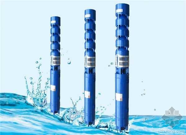 潜水电泵使用时需要注意的问题