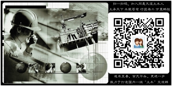工程造价平米汇总表-12014-12-3 13.52.55