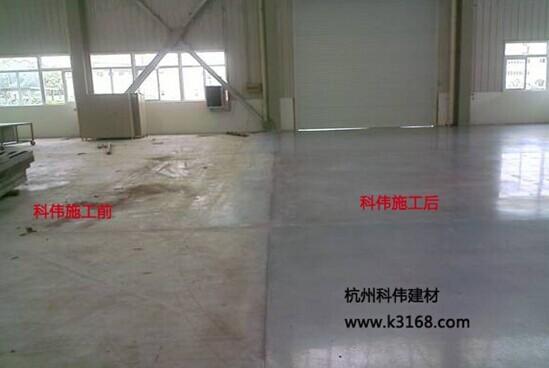 锂基混凝土密封固化剂的优势