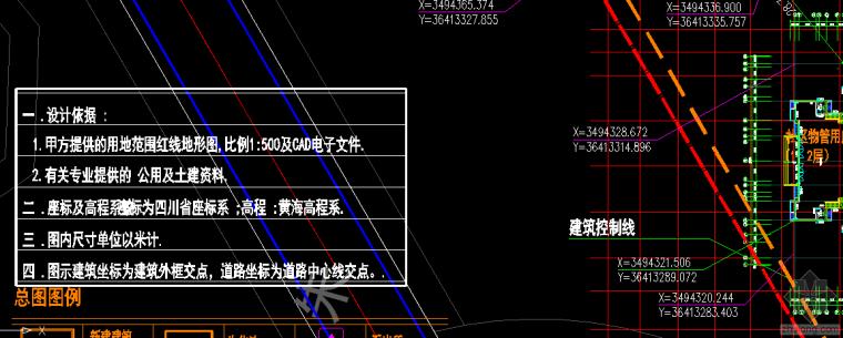 全站仪放样时NE分别对应图纸上的xy顺序?