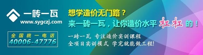[转载]工程造价基础知识_钢结构加工图组成