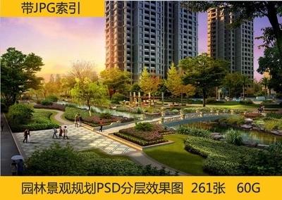 出售园林景观规划PSD分层效果图