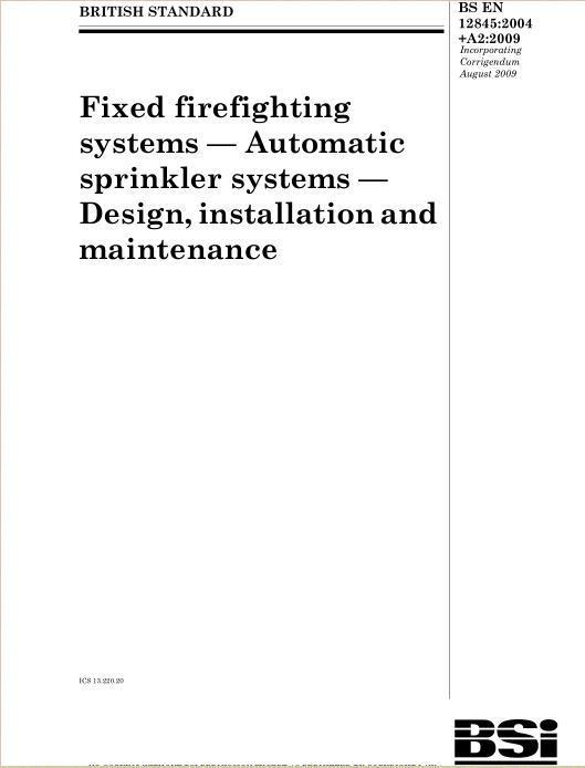 高手进阶之欧洲标准:固定式消防系统 自动喷水系统设计、安装和维修