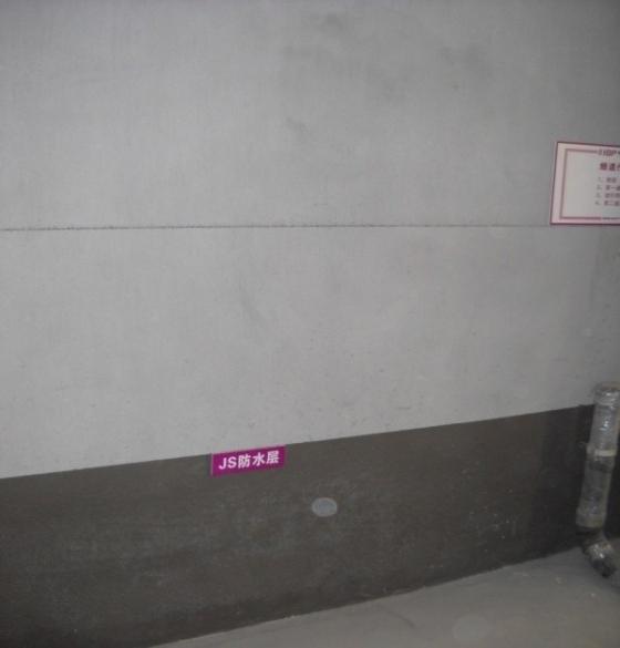 金科地产工法样板展示要素(土建、装修、安装)_8