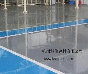 如何清洗环氧树脂地坪