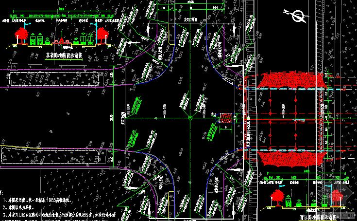 城市道路交叉口加铺罩面算量的问题