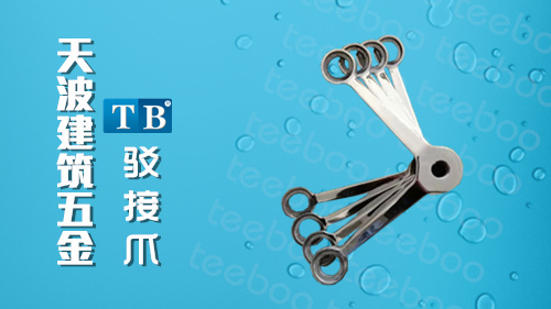 天波驳接爪不锈钢材质的区别