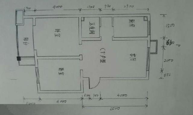 史上最详细的房子装修流程,转疯了!