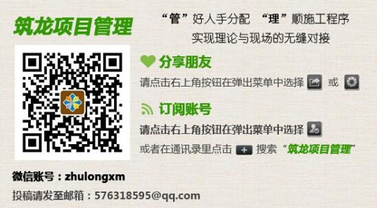 GB50661-2011 钢结构焊接规范免费下载!