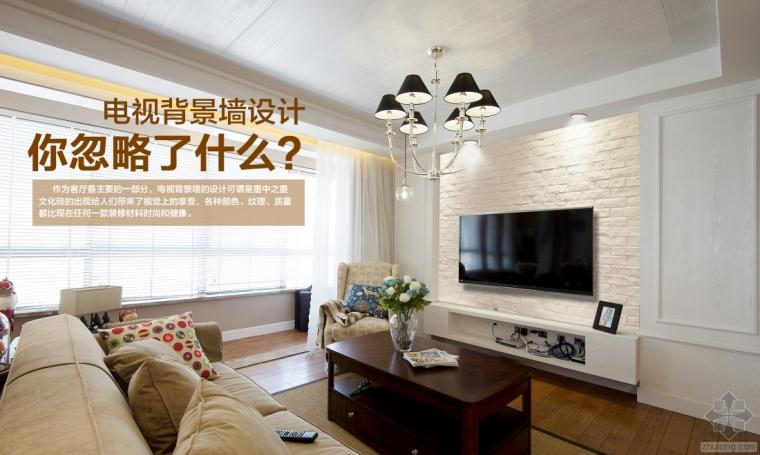 石材电视背景墙设计,你忽略了什么?