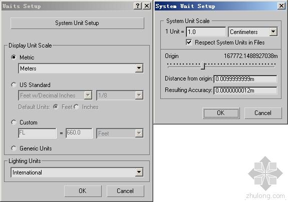 unity运动场模型资料下载-3dmax怎么导入模型
