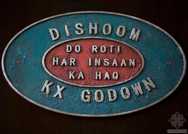 属于孟买的黄金时代, Dishoom 餐厅国王十字车站新店