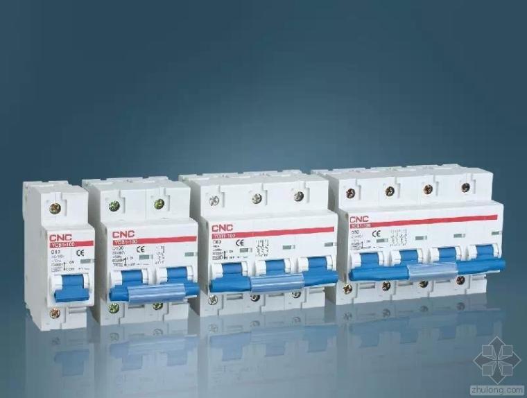 低压断路器在建筑配电系统中的应用问题