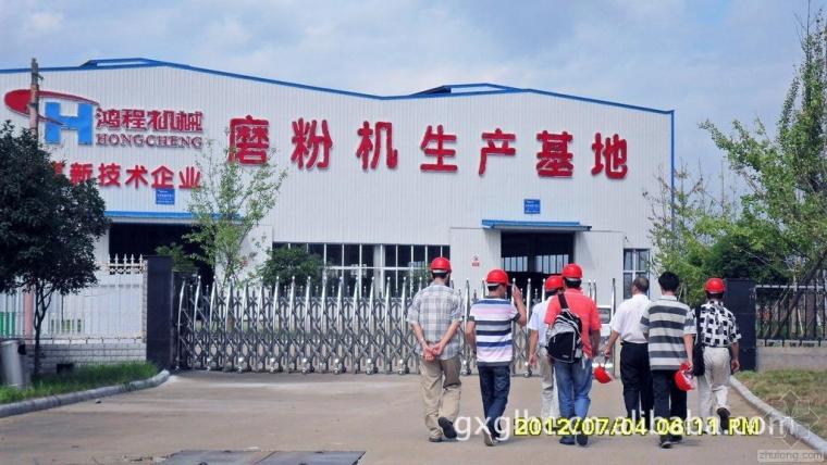 桂林鸿程雷蒙磨为耐火材料研磨做出巨大贡献