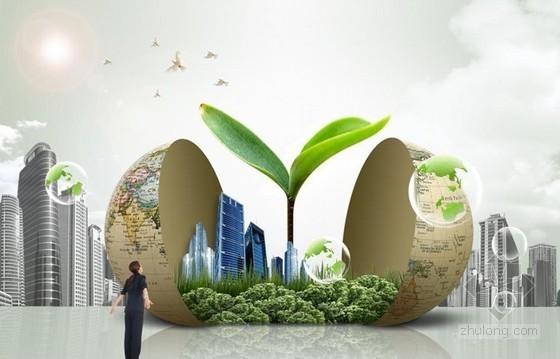 绿色建筑电气设计