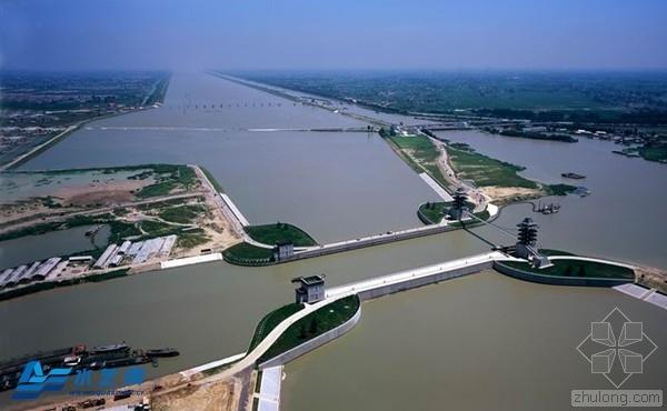 2015水利工程编制规定标准