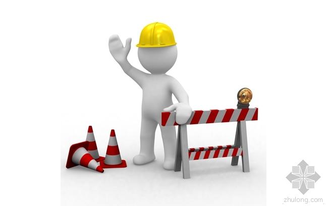 道路给排水工程施工组织设计