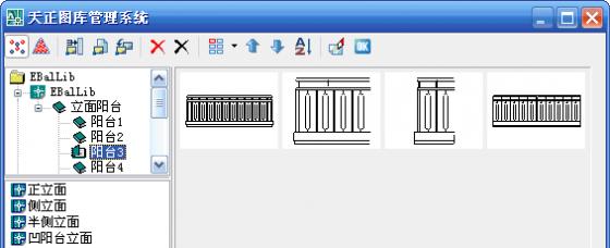 天正CAD之阳台和屋顶技巧