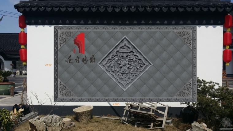 唐语砖雕-影壁墙设计案例