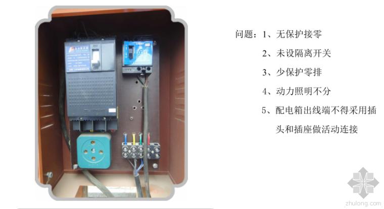 规范允许配电箱出线端采用插座连接吗?