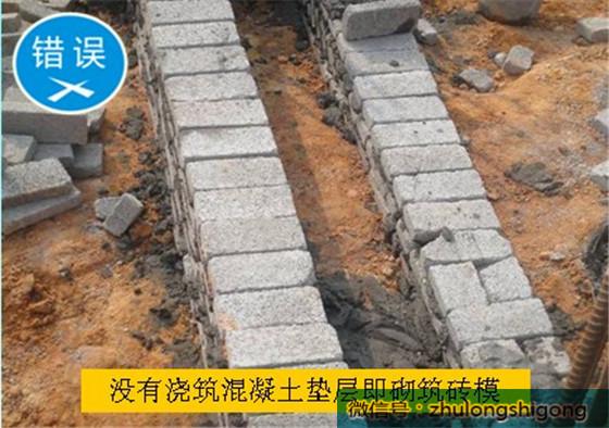 一起看看这些混凝土施工质量控制中的对与错!!!