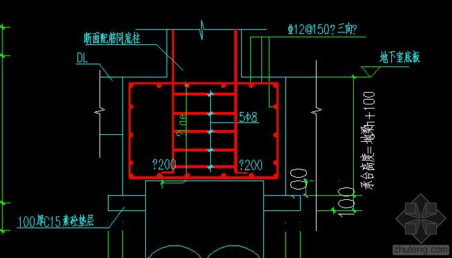求助,关于地下室桩基础土方工程量计算问题。