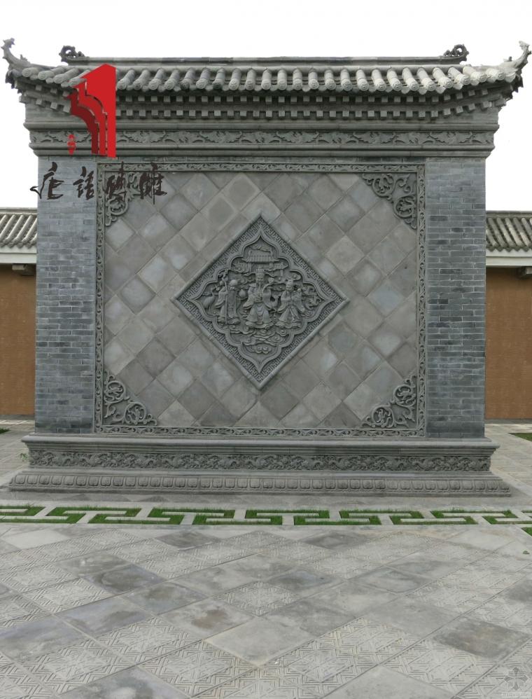 [唐语砖雕]四合院影壁实景案例