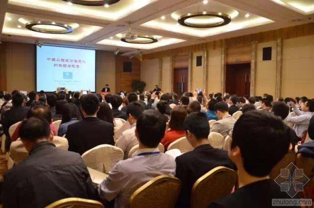 行业会议 | 造价咨询BIM高峰会议:200多人参会,20多家现场签约!