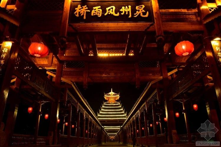 彩风雨桥建筑照明设计