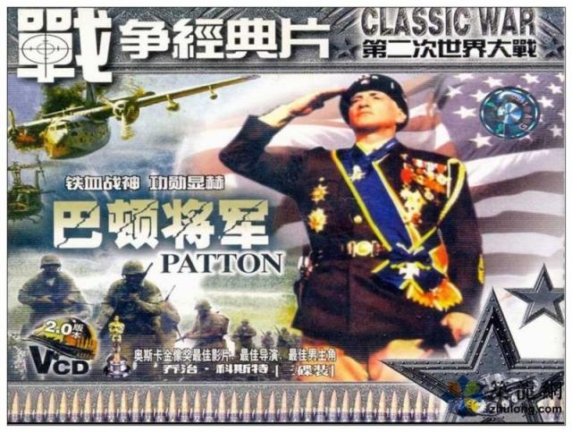 """现场如战场 快来学学巴顿将军治军方法,谨记""""十不准""""!"""