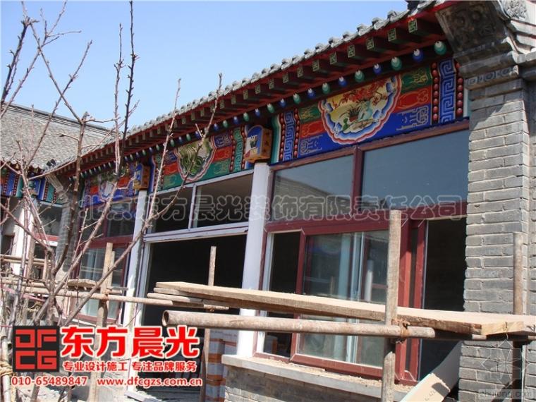 北京小汤山四合院设计装修项目