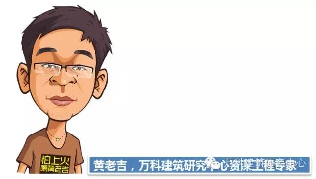 [万科]小日本工地这么diao,你们知道么?