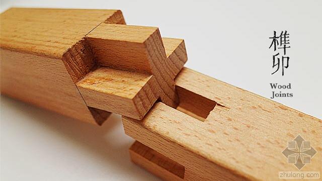 古代家具为什么不用钉子而用榫卯?