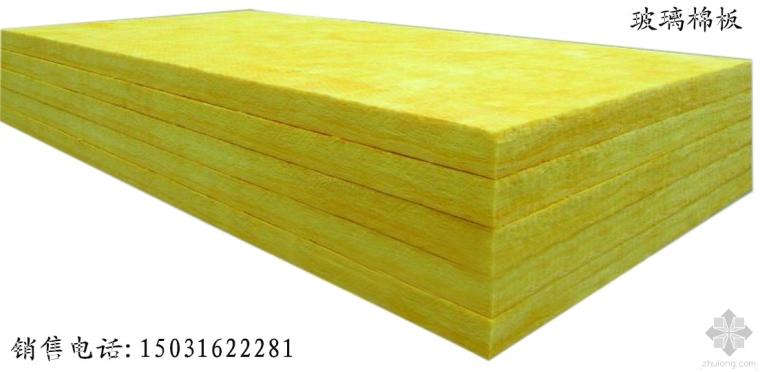 玻璃棉板的独特优势及应用