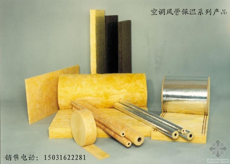 风管保温玻璃棉板的独特优势及应用