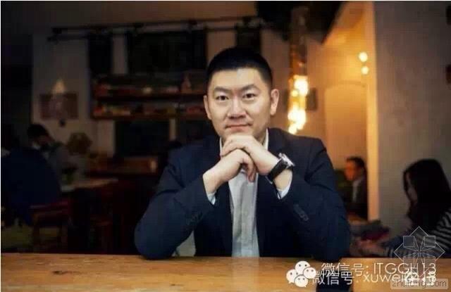 明道副总裁许维分享:我为什么不想去创业