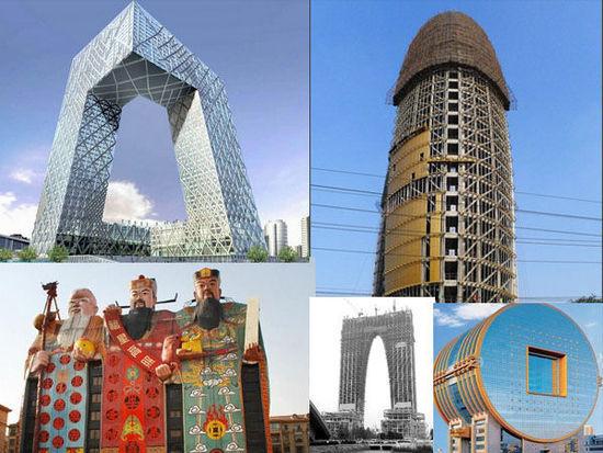 设计界的反思:当代中国建筑设计现状与发展