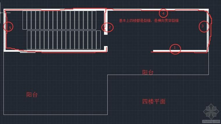 3层半自建民房出现横向和垂直贯穿裂缝,求帮忙分析一下。