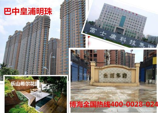 重庆高楼加压供水类型