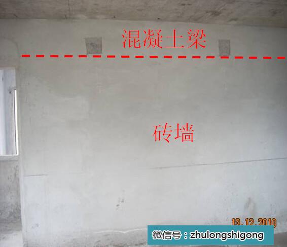 [通病防治]墙面抹灰层空鼓开裂成因与对策分析,图文并茂喔!!