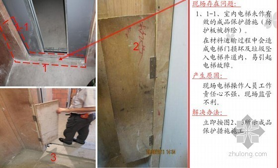 装修施工工艺及质量控制措施,超全~~~